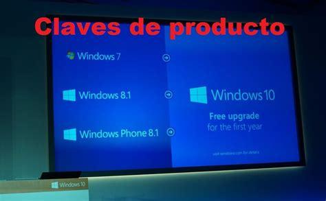 Como conseguir la clave de producto de Windows 8.1, 7 o ...