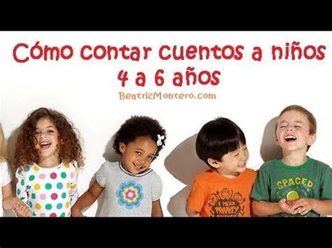 Cómo contar cuentos a niños de 4 a 6 años - Recursos ...