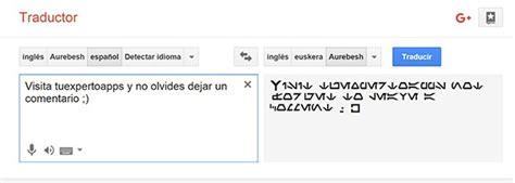 Cómo escribir en Aurebesh de Star Wars con Traductor de ...