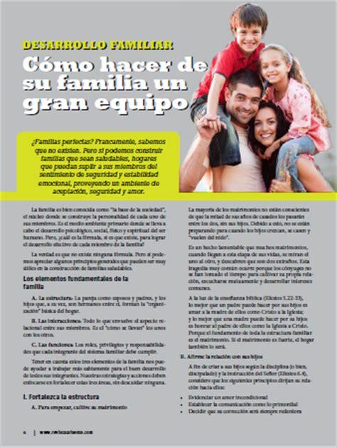 Cómo hacer de su familia un gran equipo | Revista La Fuente