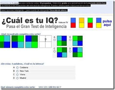 Como medir tu inteligencia coeficiente intelectual | Como ...