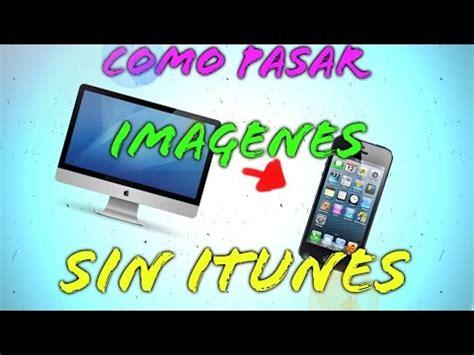COMO PASAR FOTOS Y VIDEOS DE MI IPOD, IPAD, IPHONE A MI PC ...