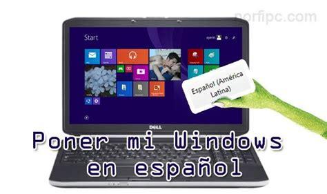 Como poner Windows 8 y 8.1 en español ~ Rdirects.com