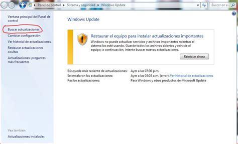 Como Poner Windows XP/VISTA/7 En Español   WorldLeon