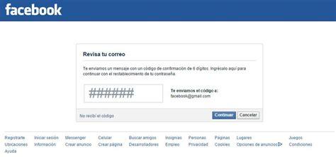 Cómo recuperar la contraseña de Facebook