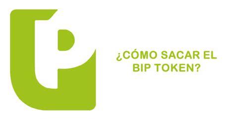 ¿Cómo sacar el BIP Token del Banco Provincia? – EconoBlog