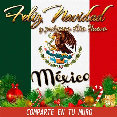 ¿Cómo se celebra la Navidad en México? | Coyotitos