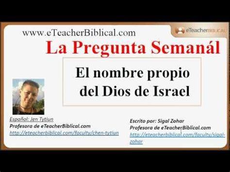 ¿Cómo se escribe JOSE en HEBREO? (Hebreos Católicos ...