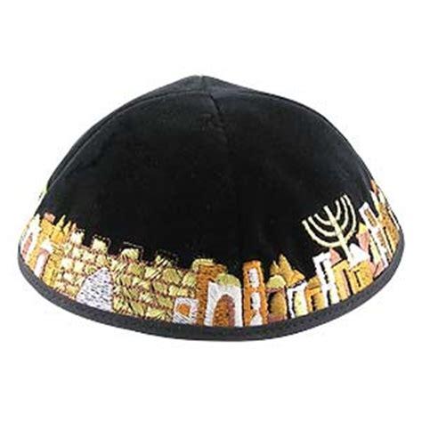 Cómo se llama el gorrito redondo que usan los judíos ...