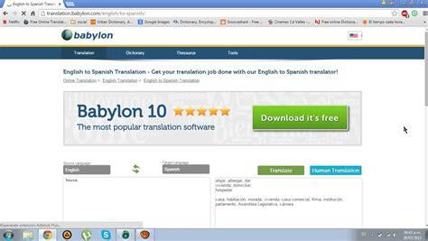 Cómo utilizar el traductor en línea Babylon - YouTube