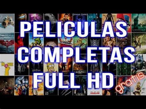 COMO VER PELÍCULAS DE ESTRENO EN HD GRATIS - YouTube