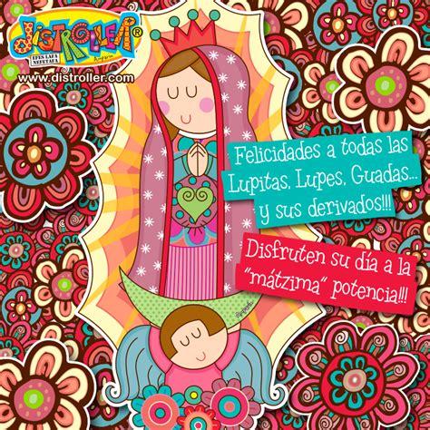 Compartiendo por amor: Virgen Guadalupe