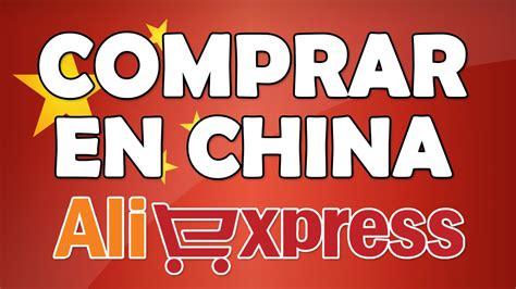 Comprar en AliExpress SIN SER ESTAFADO - YouTube