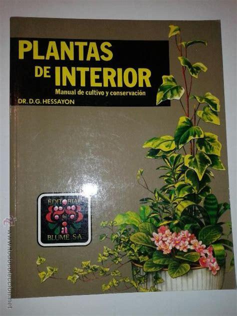 Comprar Plantas De Interior. Excellent Comprar Plantas ...