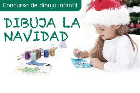 Concurso de dibujo infantil:  Dibuja la Navidad  | Blog de ...