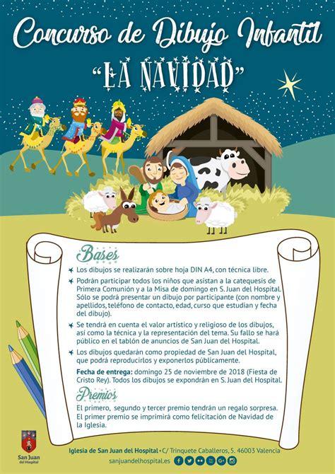 """Concurso de Dibujo Infantil """"La Navidad"""" 2018"""
