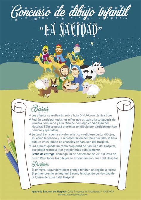 """Concurso de dibujo infantil """"LA NAVIDAD"""""""