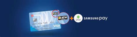 CONFIRMADO: ya falta poco para que las Visa ATH de Popular ...