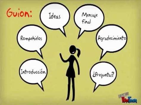 Consejos para una presentación oral #OyRprimaria3 - YouTube