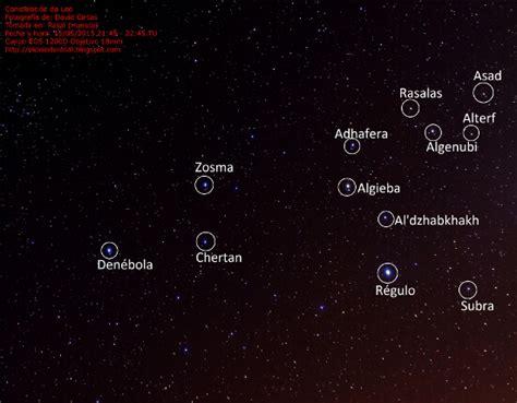 Constelación de Leo - El cielo de Rasal
