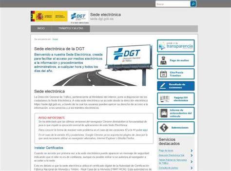 Consultar los Resultados Examen DGT