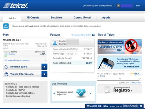 consultar saldo en www bancoagrario gov co consultar saldo ...