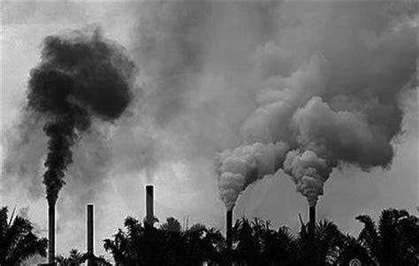 Contaminación atmosférica Icarito