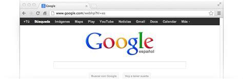 Convierte Google en tu página principal – Google