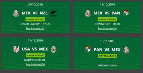 Convocatoria seleccion mexicana hexagonal vs USA y Panama ...