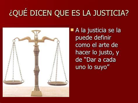 Copia justicia