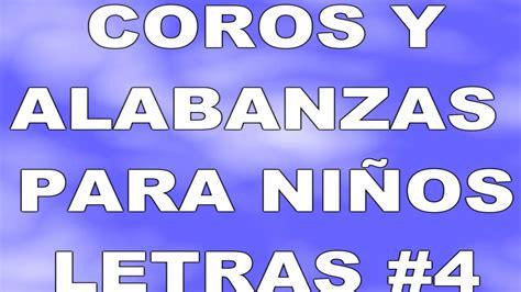 CORITOS Y ALABANZAS CRISTIANAS PARA NIÑOS CON LETRAS #4 ...