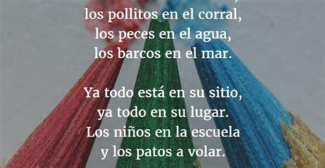 Cortos Poemas De Poetas Famosos   hairstylegalleries.com