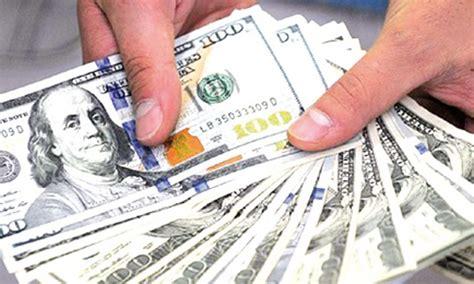 Cotización del dólar cerró en alza – Diario UNO