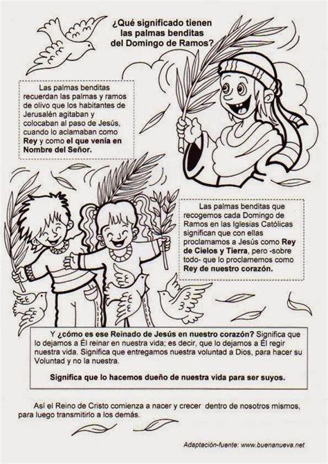 COUSAS DE RELI: DOMINGO DE RAMOS