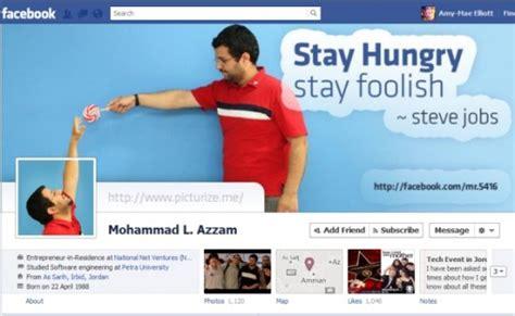 Crear portada en el nuevo perfil de Facebook   Diseño Web Vigo