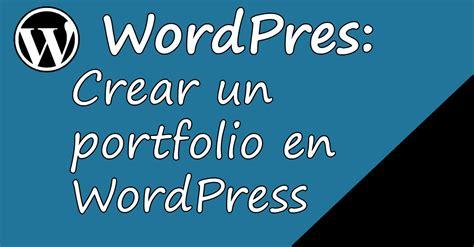 Crear un portfolio en WordPress   PrestaQuality