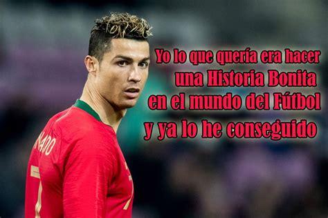 Cristiano Ronaldo - Frases de Futbol