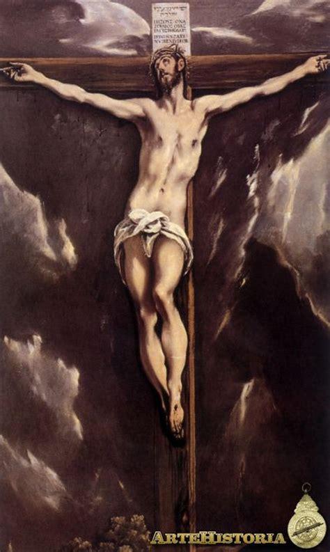 Cristo crucificado | artehistoria.com