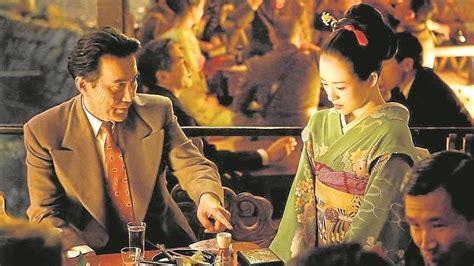 Crítica de Memorias de una Geisha   Noticias en Serie ...