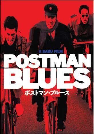 Críticas de Postman Blues  1997    FilmAffinity