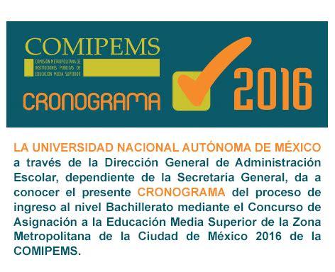 Cronograma COMIPEMS 2016   UNAM