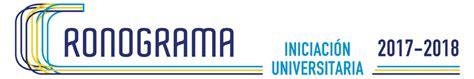 Cronograma   UNAM