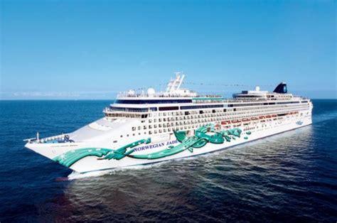 Crucero Islas Canarias
