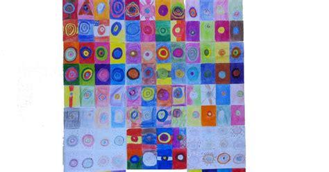Cuadrados con círculos concéntricos | L@S NiÑ@S de SaN ...