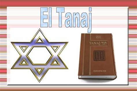 cual es la biblia de los judios y cuantos libros tiene