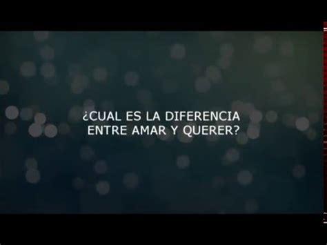 ¿Cuál es la diferencia entre AMAR y QUERER? - YouTube