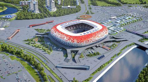 Cuáles son los estadios para el Mundial Rusia 2018 | Goal.com