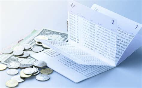 Cuentas bancarias | ¿Qué es una cuenta bancaria? | Banca