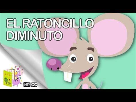 Cuentos Infantiles Cortos - YouTube | Educación ...