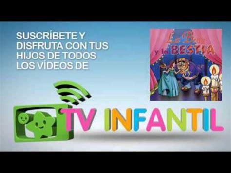 Cuentos Infantiles en español - YouTube